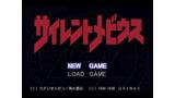 サイレントメビウス CASE:TITANIC ゲーム画面1