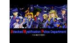 サイレントメビウス CASE:TITANIC ゲーム画面2