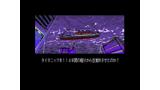 サイレントメビウス CASE:TITANIC ゲーム画面4