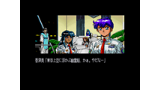サイレントメビウス CASE:TITANIC ゲーム画面5