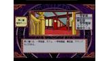 サイレントメビウス CASE:TITANIC ゲーム画面8