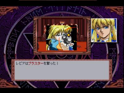 サイレントメビウス CASE:TITANIC ゲーム画面9