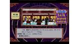 サイレントメビウス CASE:TITANIC ゲーム画面11