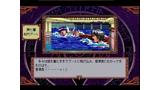 サイレントメビウス CASE:TITANIC ゲーム画面14
