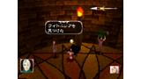 光の島 ゲーム画面6