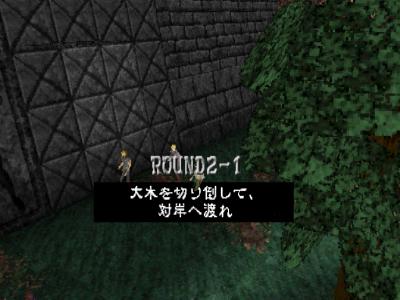 光の島 ゲーム画面11