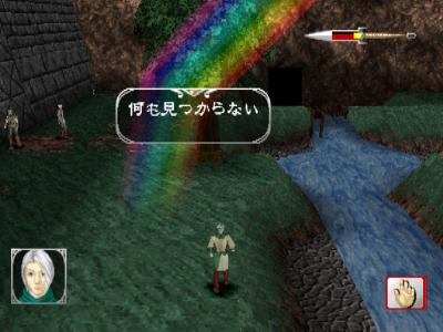 光の島 ゲーム画面13