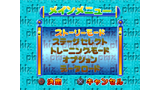 ピックスの大冒険 ゲーム画面2