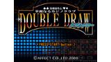 華麗なるカジノクラブ DOUBLE DRAW 幼稚園外伝 ゲーム画面1