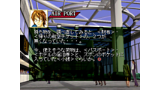 華麗なるカジノクラブ DOUBLE DRAW 幼稚園外伝 ゲーム画面3