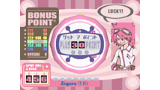 華麗なるカジノクラブ DOUBLE DRAW 幼稚園外伝 ゲーム画面9