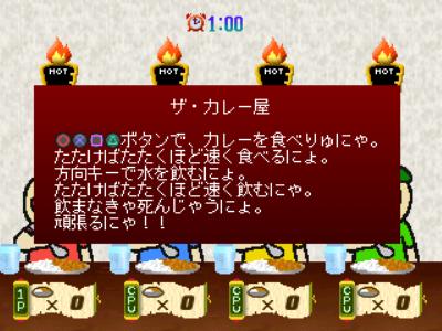 華麗なるカジノクラブ DOUBLE DRAW 幼稚園外伝 ゲーム画面12