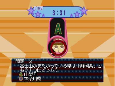 華麗なるカジノクラブ DOUBLE DRAW 幼稚園外伝 ゲーム画面14