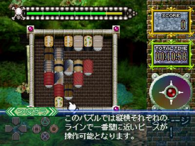 ぴたっとペア ゼラちゃんパズル ゲーム画面3