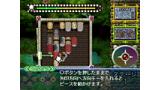 ぴたっとペア ゼラちゃんパズル ゲーム画面4