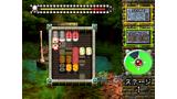 ぴたっとペア ゼラちゃんパズル ゲーム画面5