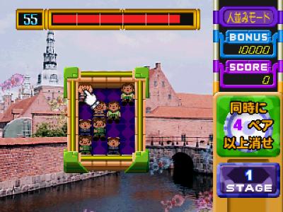 ぴたっとペア ゼラちゃんパズル ゲーム画面7