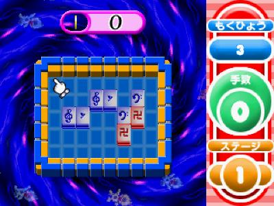 ぴたっとペア ゼラちゃんパズル ゲーム画面8