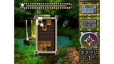 ぴたっとペア ゼラちゃんパズル ゲーム画面9