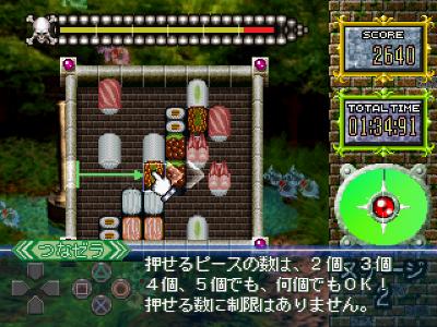ぴたっとペア ゼラちゃんパズル ゲーム画面10
