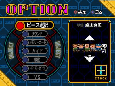 ぴたっとペア ゼラちゃんパズル ゲーム画面14