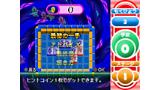 ぴたっとペア ゼラちゃんパズル ゲーム画面15