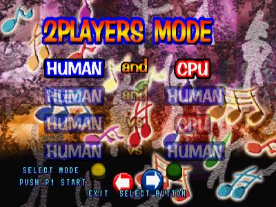パカパカパッション ゲーム画面12