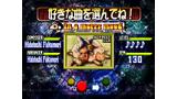 パカパカパッション スペシャル ゲーム画面12