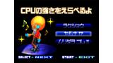 パカパカパッション スペシャル ゲーム画面14