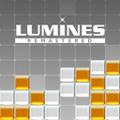 ルミネス リマスター
