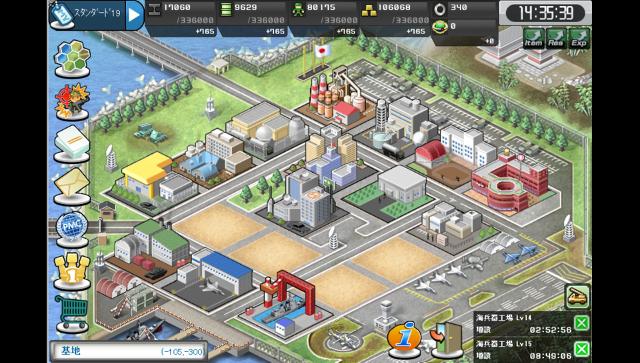 大戦略WEB ゲーム画面1