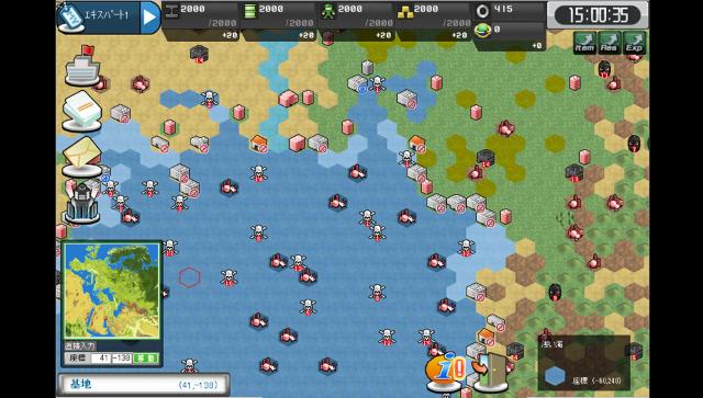 大戦略WEB ゲーム画面2