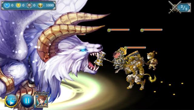 少女とドラゴン-幻獣契約クリプトラクト- ゲーム画面4