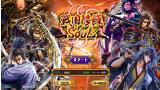 戦国修羅SOUL ゲーム画面1