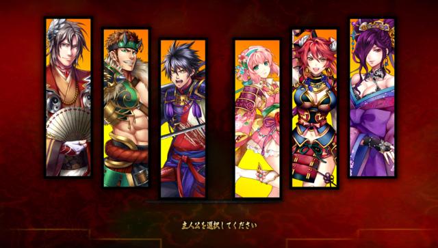 戦国修羅SOUL ゲーム画面2