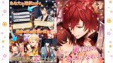イケメン幕末◆運命の恋 華の都と恋の乱 ゲーム画面3