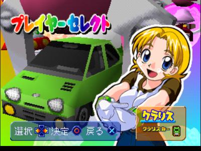 GUNばれ!ゲーム天国 ゲーム画面3