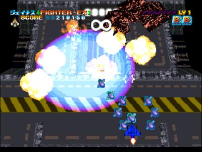 GUNばれ!ゲーム天国 ゲーム画面11