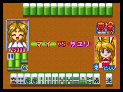 アイドル雀士スーチーパイ Limited ゲーム画面5