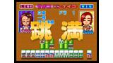 アイドル雀士スーチーパイ Limited ゲーム画面10