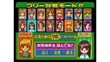 アイドル雀士スーチーパイ Limited ゲーム画面14