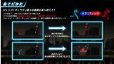 POLARA ゲーム画面1