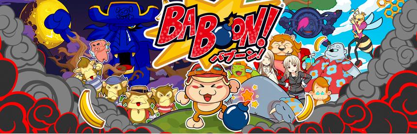 BABOON! バナー画像