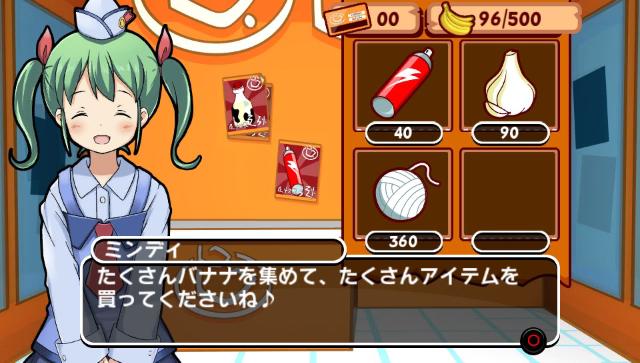 BABOON! ゲーム画面6