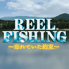 Reel Fishing ~忘れていた約束~ ジャケット画像