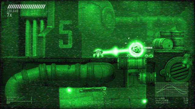 RIVE ゲーム画面3