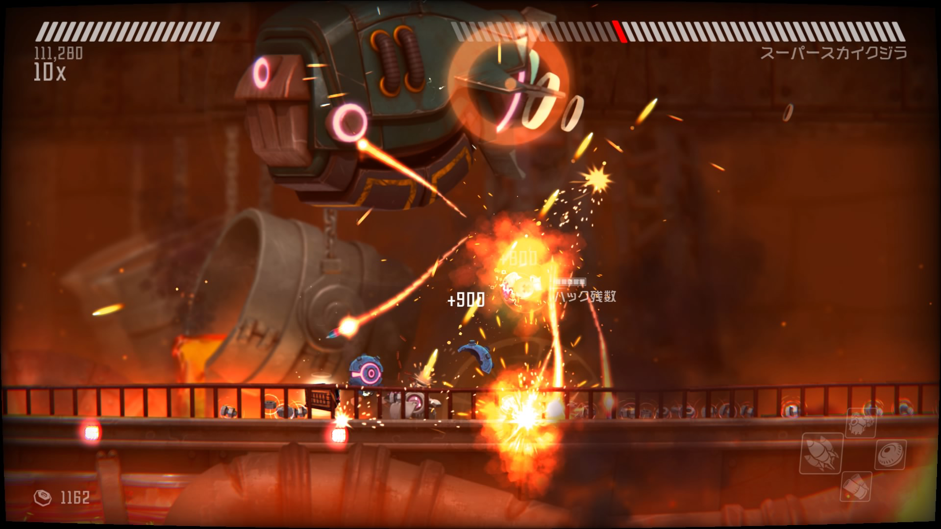 『RIVE』ゲーム画面