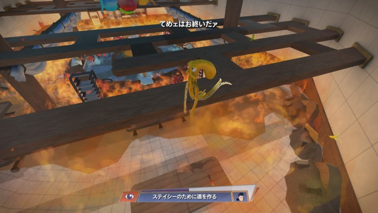『オクトダッド -タコと呼ばないで-』ゲーム画面