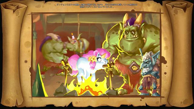 Dungeons 2 ゲーム画面4