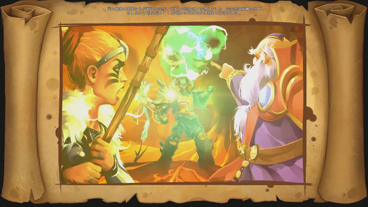 『Dungeons 2』ゲーム画面